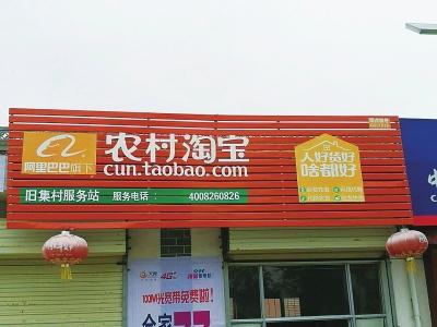 甘肃:普遍服务+村级淘宝=致富高速通道(图)