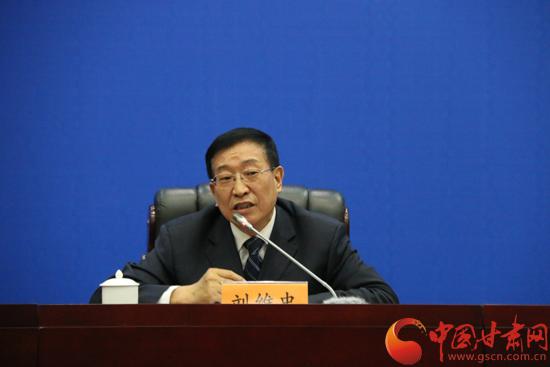 省卫生和计划生育委员会主任刘维忠