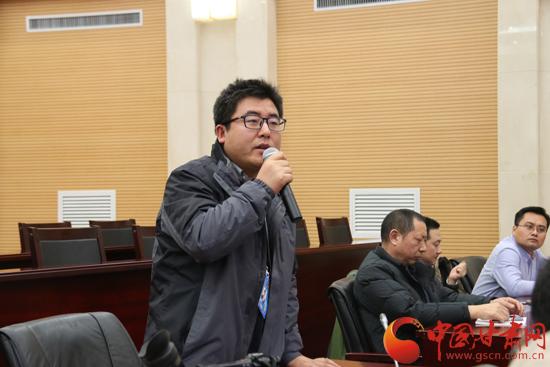 人民日报社甘肃分社记者提问