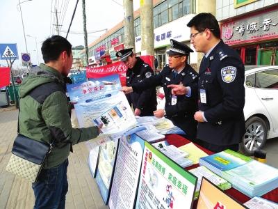 去年甘肃省恶意报警扰警电话超296.4万 公安机关将加大打击力度并在媒体公开曝光(图)