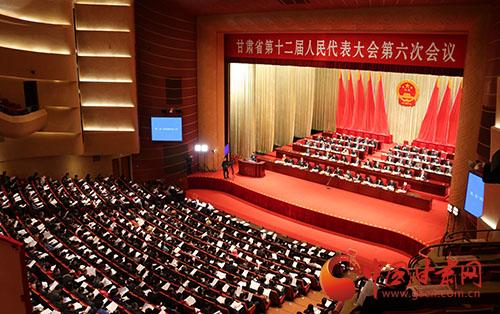 11日上午九时,甘肃省第十二届人民代表大会第六次会议第二次全体会议在兰州举行。