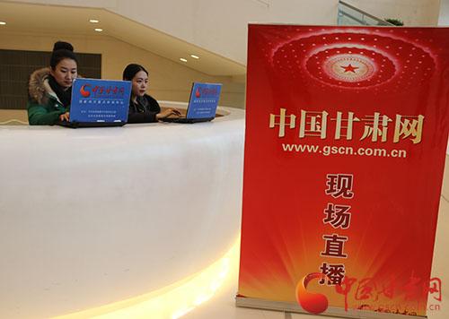 11日上午九时,甘肃省第十二届人民代表大会第六次会议第二次全体会议在兰州举行。本网记者进行现场图文直播。
