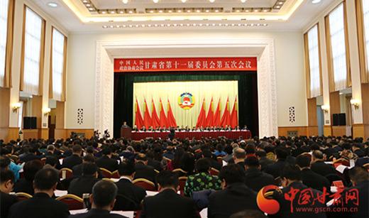 甘肃两会|政协甘肃省十一届五次会议第二次全体会议(组图)