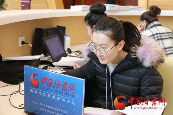 中国甘肃网直播甘肃省人大六次会议举行第二次全体会议(组图)