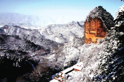 """甘肃旅游:点燃冬天里的一把""""火"""""""