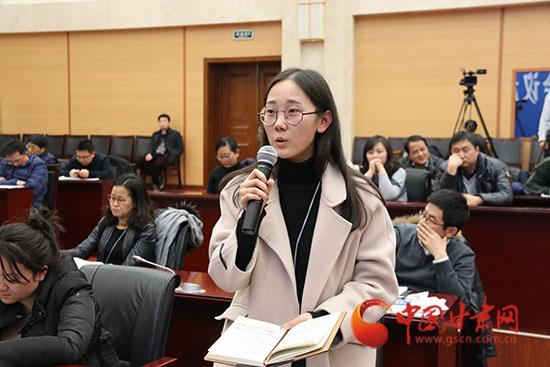 中国经济时报甘肃站记者提问