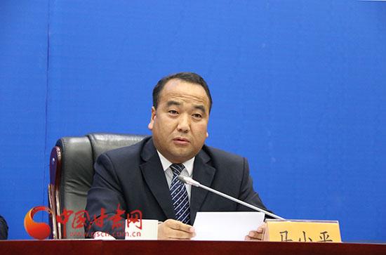 清水县人民政府副县长马小平