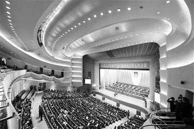 甘肃两会丨政协甘肃省十一届五次会议胜利闭幕