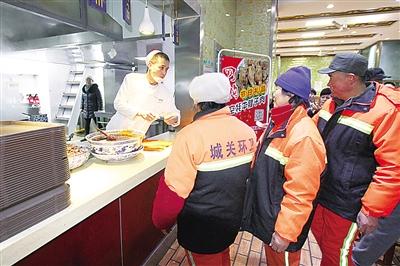 兰州市9000余名环卫工人可吃上免费牛肉面(图)