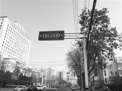 兰州市民反映:雁南路一交通牌标错 方向南辕北辙了