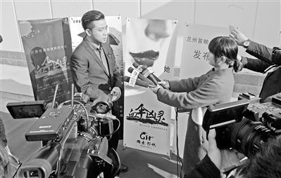 甘肃首部民间资本投资惊悚题材电影《血伞凶灵》在兰举行首映发布会