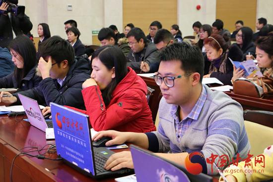 中国甘肃网现场直播