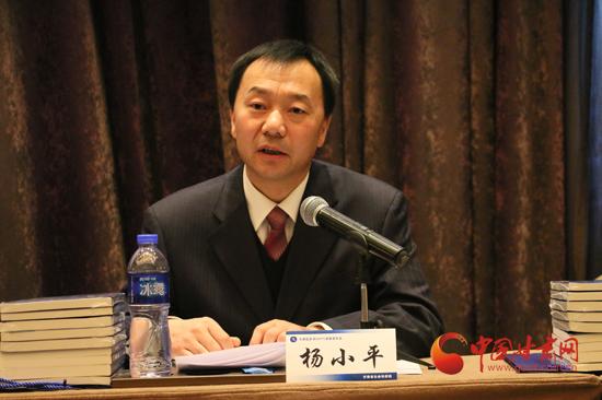 省网信办副巡视员  杨小平