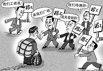 记者关注丨外卖等行业用工告急 老板涨工资发红包留人
