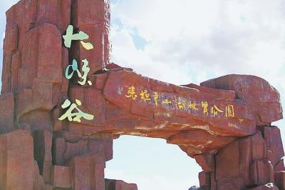 张掖平山湖大峡谷丝路旅游新目标(图)