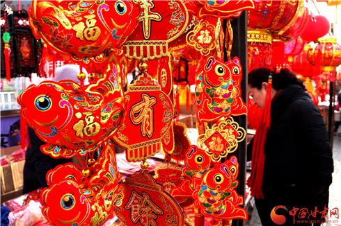 温暖中国 | 红火闹新春 甘肃定西安定区年货市场人气旺【高清组图】