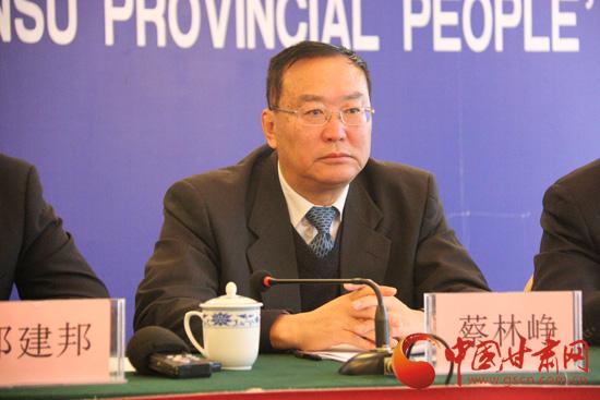 甘肃省住房和城乡建设厅副厅长蔡林峥
