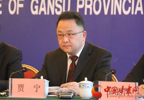 甘肃省高校工委副书记、省教育厅党组成员贾宁