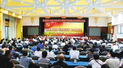 2016年甘肃全省司法行政工作十大亮点(组图)