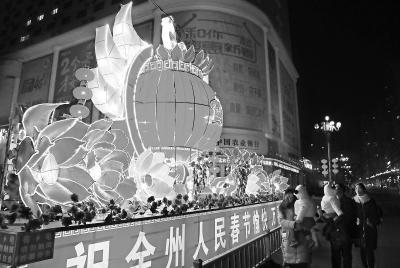 春节临近临夏市城区年味浓郁(图)