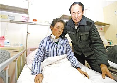 """妻子病重拖欠医药费 """"庆阳好人""""西安遇难事"""