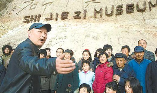 天水秦安县石节子:被艺术改造的山村(图)