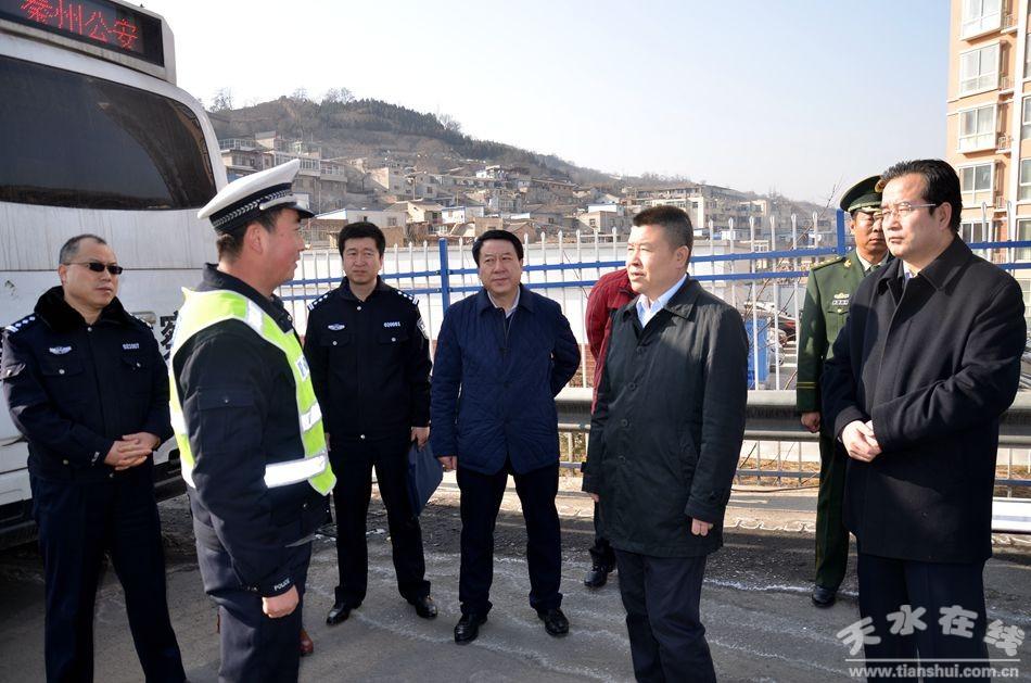天水市副市长郝文杰开展节前安全生产检查(图)