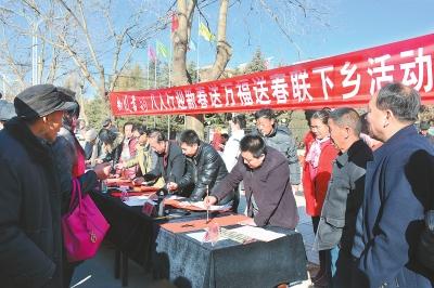 庆阳正宁县书法爱好者组织开展送春联下乡活动(图)