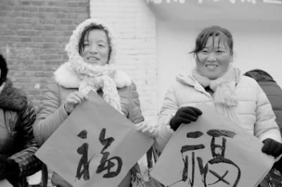 """陇南武都区在各乡镇开展""""2017新春送欢乐、送万福、送春联""""惠民活动(图)"""