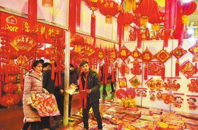 甘肃临夏各地欢乐迎新春(图)