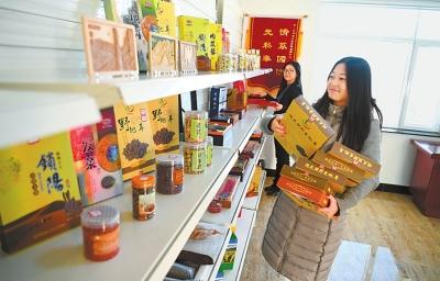 张掖山丹县马可波罗电子商务中心将山丹优质土特产推向全国(图)