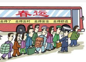 【关注甘肃春运】除夕高速公路小型客车免费放行