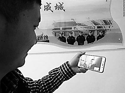 【新春走基层】哈达铺民警微信视频送祝福(图)