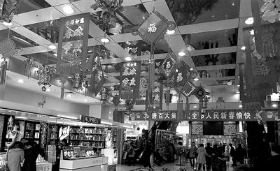 兰州14家商超春节揽金2.78亿元 销售额增幅15%(图)