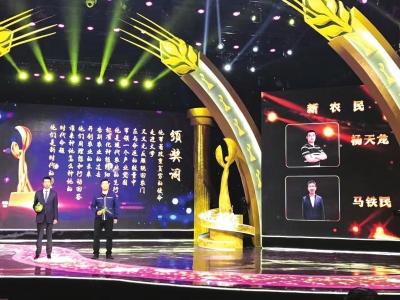 兰州榆中小伙杨天龙登上央视当榜样