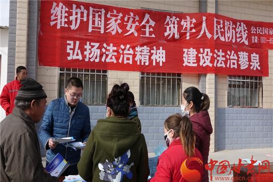 张掖临泽县蓼泉镇积极开展国家安全宣传活动(图)
