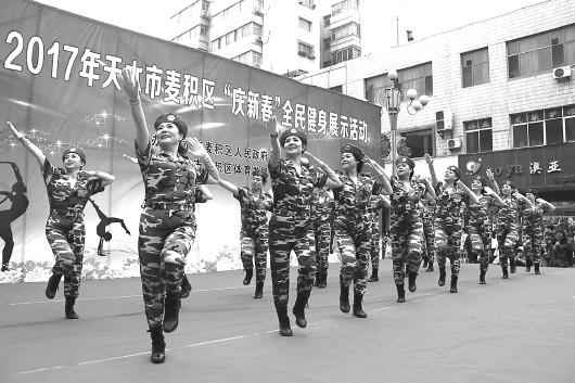 """2017年天水麦积区""""庆新春""""全民健身展示活动举行(图)"""