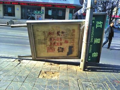 """兰州:一个垃圾""""堵心""""一个""""横躺""""在地 这两个广告牌惹谁了?(图)"""