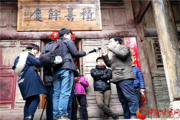 陇南康县生态旅游和美丽乡村建设获得央级媒体关注(图)