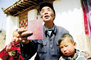 """甘肃省""""十二五""""发展成就回顾之民生篇"""