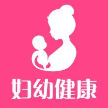 甘肃省力争到2020年每县拥有1所标准妇幼健康服务机构