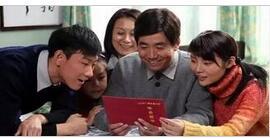 甘肃作家李文华长篇小说《重婚》原著(二)