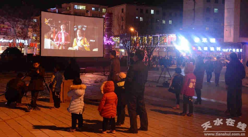 天水市春节期间积极开展农村电影公益放映活动