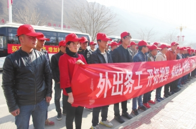 陇南宕昌县把劳务输出作为拓宽群众增收致富的重要举措(图)
