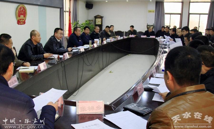 天水张家川县对产能过剩行业开展拉网式排查(图)