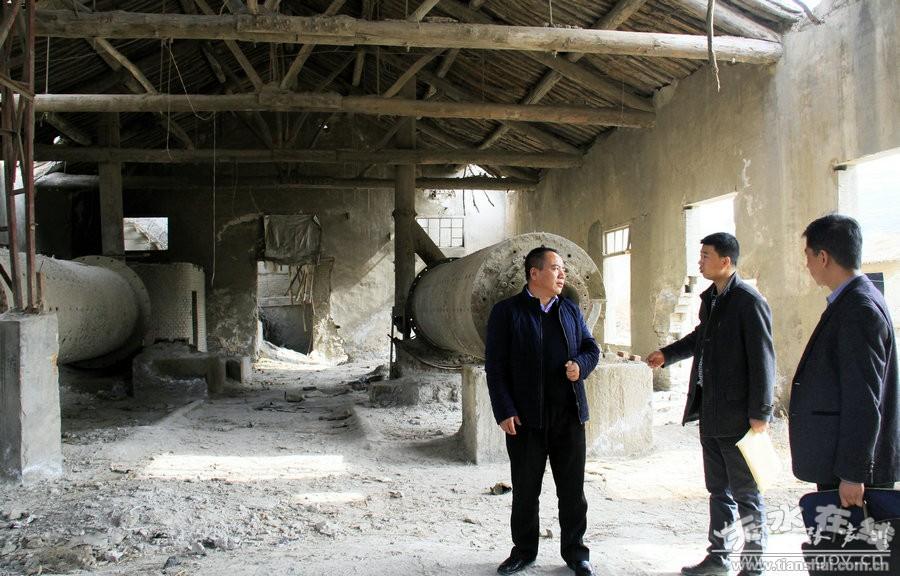 赵东红督查天水张家川县产能过剩行业大排查工作(图)