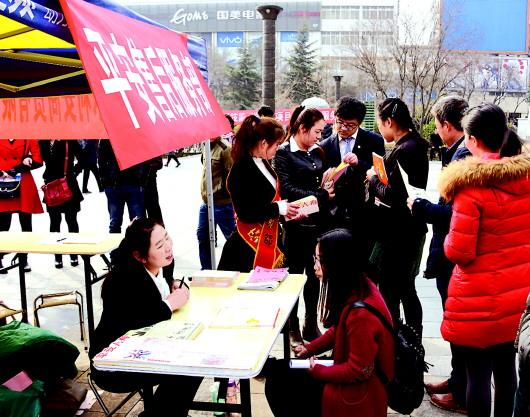 天水市2017年工会就业援助月专场招聘会启动(图)