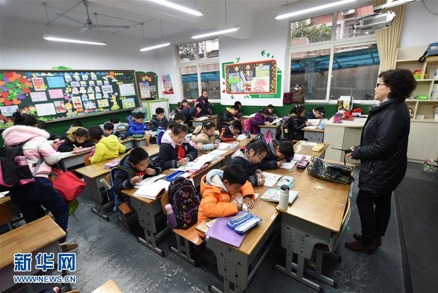 """南京小学""""弹性离校"""" 免费延时照顾学生"""