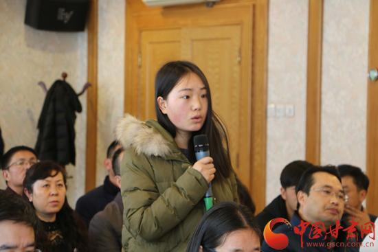 光明日报甘肃站记者