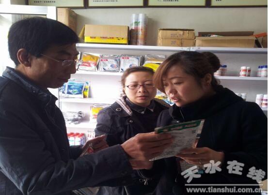 天水秦州区农业局狠抓农药市场监管(图)